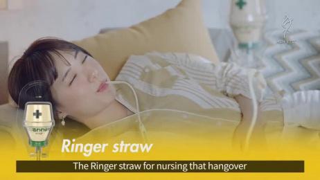 Binggrae: Case study Film by Innored
