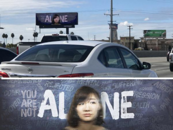 WhoCanRelate.org: Tease & Reveal, 2 Outdoor Advert by Outfront Studios