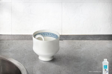 Amway: Cup Print Ad by Rediffusion Y&R