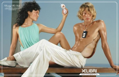 Xelibri: RANGE Print Ad by Mother London