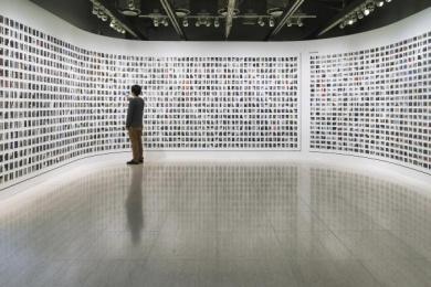Ginza Graphic Gallery/ GGG: Wall, 2 Design & Branding by Dentsu Inc. Tokyo, Nippon Design Center