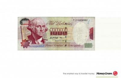 Moneygram: VENEZUELA Print Ad by DraftFCB Puerto Rico
