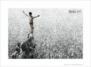 Adidas Olympic 2008: ADIDAS OLYMPIC LAUNCH - HU JIA Print Ad by TBWA\ Shanghai