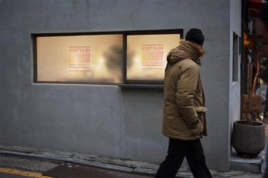 Uniqlo: Heat Tech Window [image] 3 Outdoor Advert by Cheil Seoul, Junpasang Production Seoul