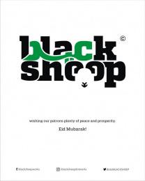 BlackSheep.Works: Eid Greetings! Print Ad by Black Sheep