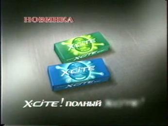 X-cite: Размер микро эффект макро Film