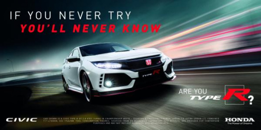 Honda Civic Type R: The Civic Type R [image] 2 Film by Team collaboration