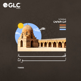 GLC Paints: The Story of Colour, 3 Digital Advert by BSocial Egypt, Cairo