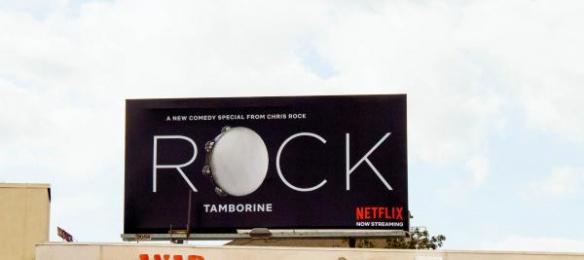 Tamborine: Reveal Billboard Outdoor Advert by Battery USA, Golden