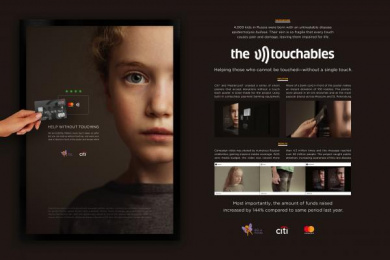 Citibank: The Untouchables [image] Ambient Advert by Ceremony Agency, Publicis Moscow