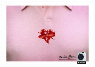 Hotpoint: Heart Print Ad by J. Walter Thompson Italy, Livello 6