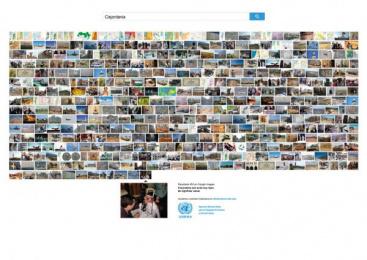 UNWRA: LA FOTO MENOS VISTA - CISJORDANIA (spa) Print Ad by J. Walter Thompson Barcelona