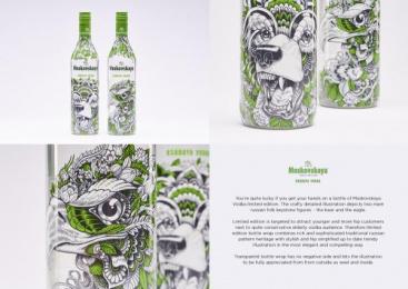Moskovskaya Vodka: Moskovskaya Vodka Design & Branding by Not Perfect | Y&R Vilnius