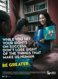 Singapore Kindness Movement: Be Greater, 2 Print Ad by 3-Sixty Brand Communications