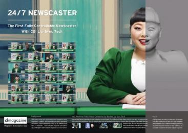 NTT DoCoMo: NTT DoCoMo Digital Advert by Hakuhodo Tokyo