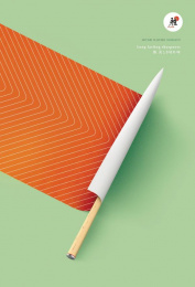 Zwilling J.a. Henckels: Sujihiki Print Ad by Herezie