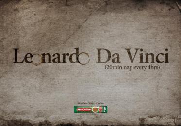 Maccoffee: Leonardo Da Vinci Print Ad by Cheil Kazakhstan