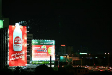 Thai Beverage Public Company Limited: FIZZY BILLBOARD - BILLBOARD IN SITUATION Outdoor Advert by Jeh United, Jeh United Bangkok