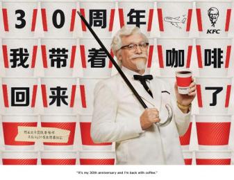 Kentucky Fried Chicken (KFC): Colonel's Coffee [image] 5 Print Ad by Wieden + Kennedy Shanghai