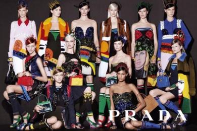 Prada: PRADA, 2 Print Ad