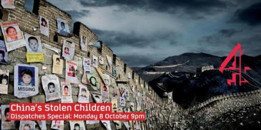 'china's Stolen Children' Tv Show: CHINA'S STOLEN CHILDREN Outdoor Advert by 4creative