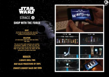 Stance: Shop With The Force Digital Advert by ACTIVE THEORY, Zambezi