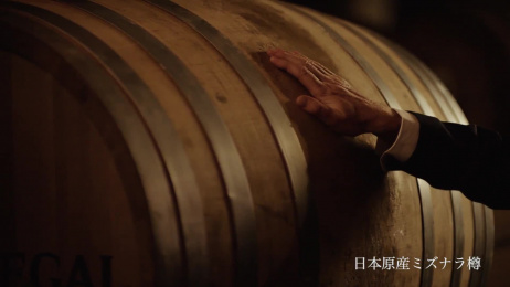 Chivas Regal: Takanohana Oyakata and Colin Scott Film by Havas Worldwide London, LS Productions