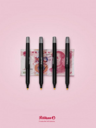 PELIKAN ARTLINE: Yuan Print Ad by Athos Santa Cruz