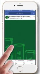 Carlsberg: Happy new year Digital Advert by BBR Saatchi & Saatchi Israel