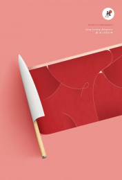 Zwilling J.a. Henckels: Gyutoh Print Ad by Herezie