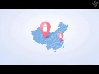 Johnson & Johnson: SPARE SPACE, SPREAD LOVE (Case Study) Case study by OMD Shanghai