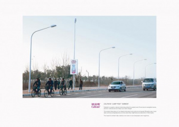 Caltrate D600 Calcium Drink: LAMP POST Outdoor Advert by Leo Burnett Shanghai