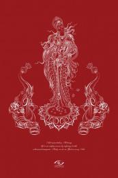Super Creative: Lakshmi Print Ad by DraftFCB Mumbai