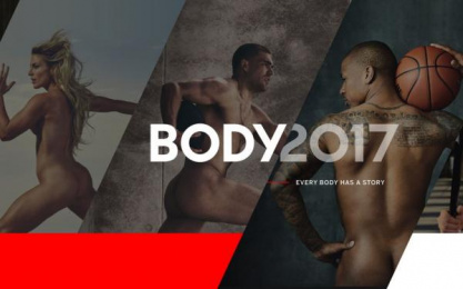 ESPN: ESPN Body Issue Digital Advert by Ueno