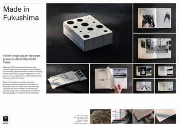 Meter Group: Made in Fukushima, 2 Design & Branding by Serviceplan Munich