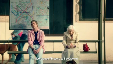 MTS MOBILE SPORTS: WAVE - Old Lady Film by BBDO Moscow, Film Service, UPP