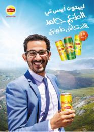 Lipton Ice Tea: Compelling behaviour change Print Ad by DDB Dubai, OMD Cairo