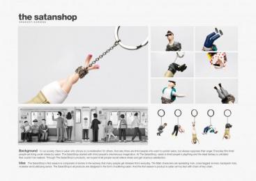 The Satanshop: The Satanshop - Season 1 [image]  Design & Branding by Roughrise Seoul