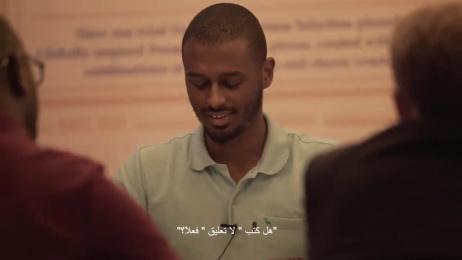 Domino's Pizza: Domino's Table Film by Bold Riyadh, Final Frame Studio