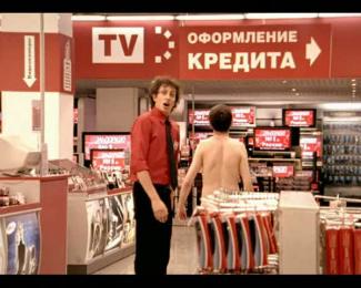 Эльдорадо: Голый король Film by Instinct Moscow