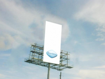 Viagra: Up Outdoor Advert by Humber College Toronto