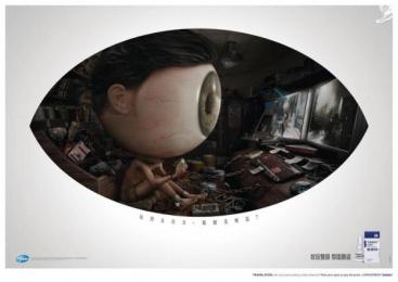 Pfizer: Gameboy Print Ad by McCann Health Hong Kong