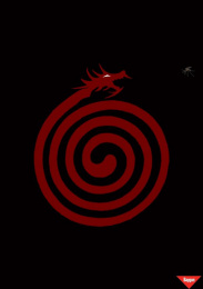Baygon Mosquito Coil: Dragon Print Ad by Miami Ad School Miami