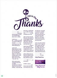 Cadbury: Fill In The Thanks, 5 Print Ad by Ogilvy South India, Wavemaker Creative