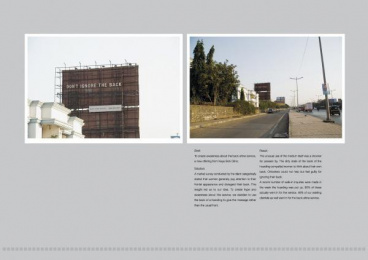 Kaya Skin Clinic: Back Outdoor Advert by Rediffusion Y&R