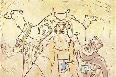 Bedouin Agency: The Gift Film by Bedouin Lagos
