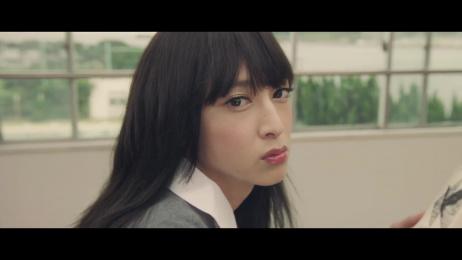 Shiseido: High School Girl? Film by WATTS OF TOKYO INC.