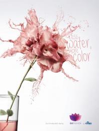 Cedro Textil: Flower, 1 Print Ad by Reciclo