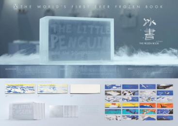 Penguin Books: Penguin Books Design & Branding by TBWA\ Shanghai