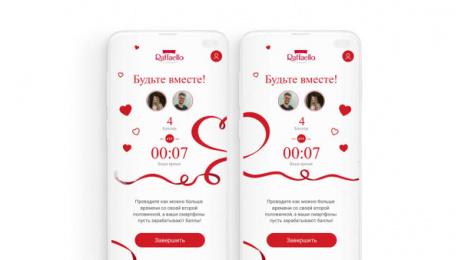 Raffaello: Love, not like, 1 [video] Digital Advert by Leo Burnett Moscow
